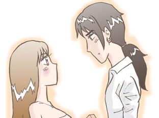 Chapter 44 : ถูกขอแต่งงาน