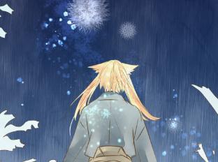 คืนที่ 59 ซาคุ -เจ็ด-