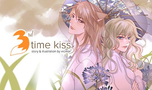 3rd Time Kiss