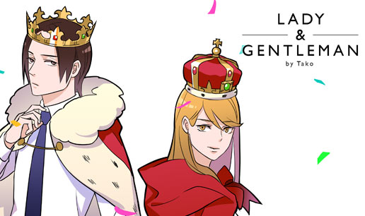 Lady & Gentleman