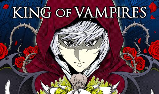 King of Vampires