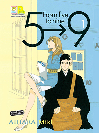 5→9 From five to nine