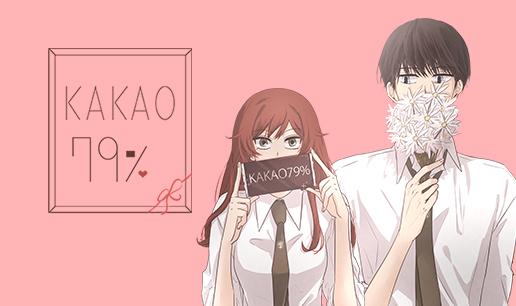Kakao 79%