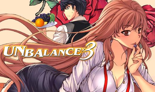 UnbalanceX3