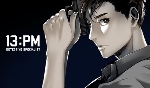 13:PM Detective Specialist