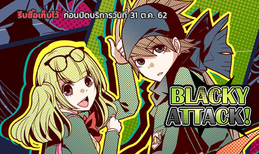Blacky Attack