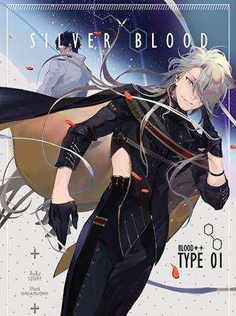 Silver Blood เลือดพันธุ์เทพ