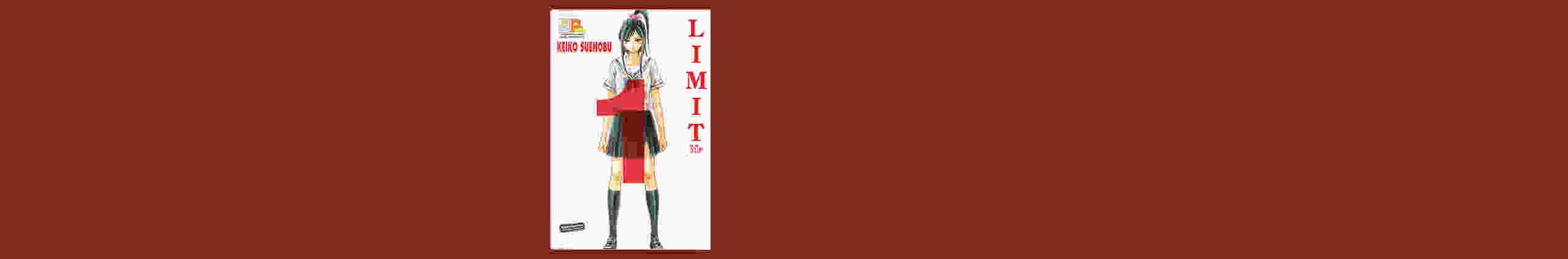 LIMIT ลิมิต