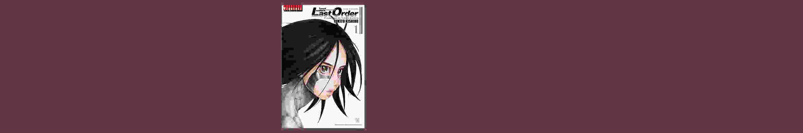 ไซเบอร์เพชฌฆาต GUNNM Last Order NEW EDITION
