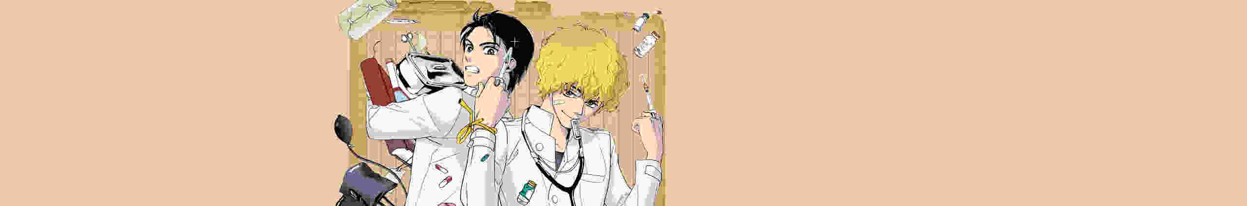 นักรบบุรุษพยาบาล